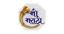 mi-marathi